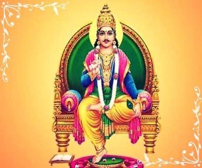 भगवान श्री चित्रगुप्त जी की आरती